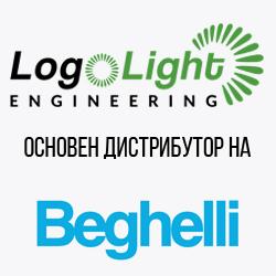Логолойт Инженеринг основен дистрибутор на Бегели